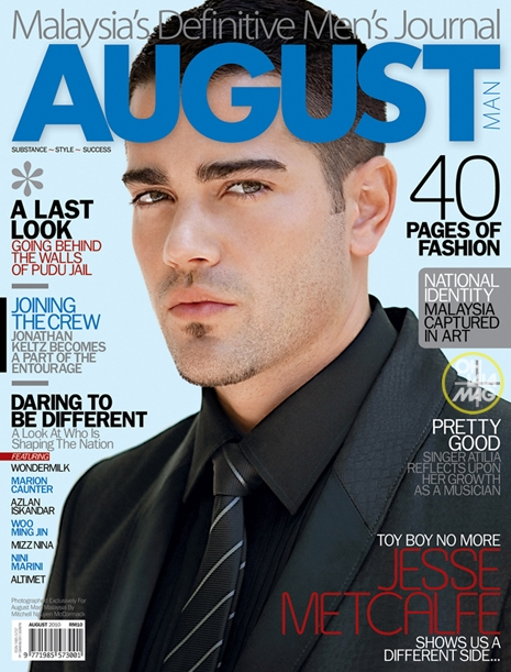 Store Spotlight: August Man August 2010 Issue featuring Jesse Metcalfe